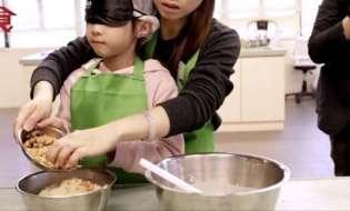 黑暗中体验 视障人士煮食历程